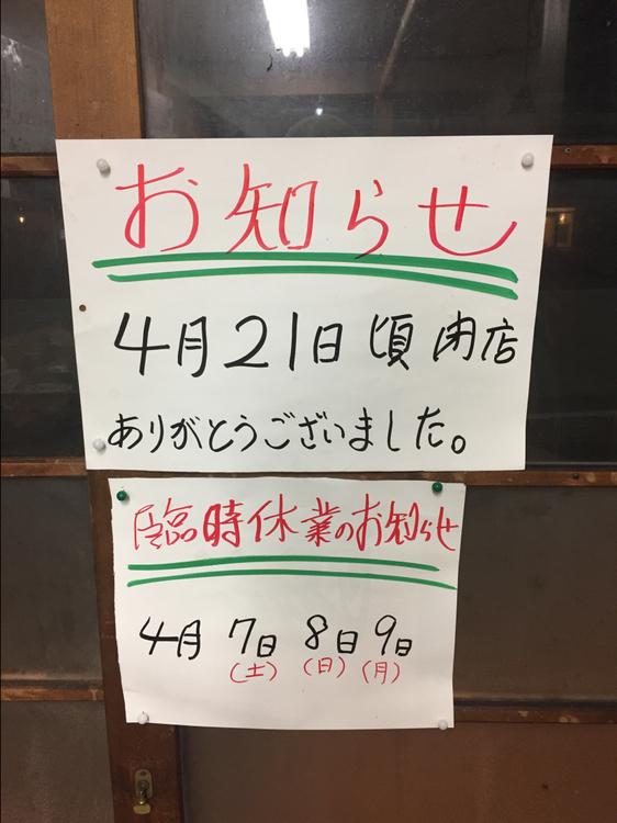 編集IMG_0627.JPG